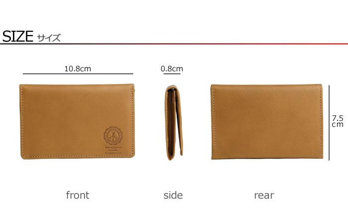 説明6|名刺入れ カードケース メンズ 本革 二つ折り ベーシック 姫路レザー オイルレザー レザー 日本製