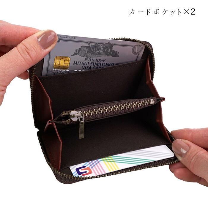 説明4|コインケース 小銭入れ メンズ 本革 ラウンドファスナー ジッパー 姫路レザー オイルレザー レザー 日本製