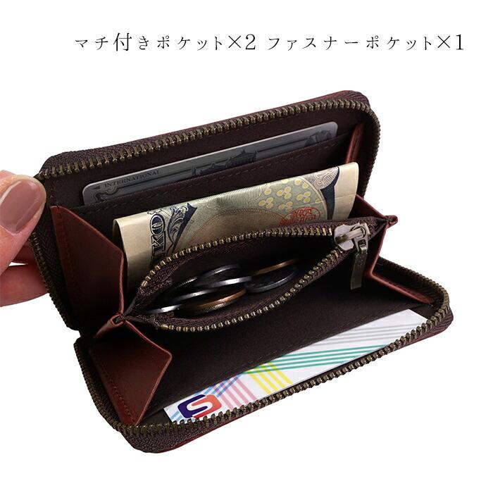 説明5|コインケース 小銭入れ メンズ 本革 ラウンドファスナー ジッパー 姫路レザー オイルレザー レザー 日本製
