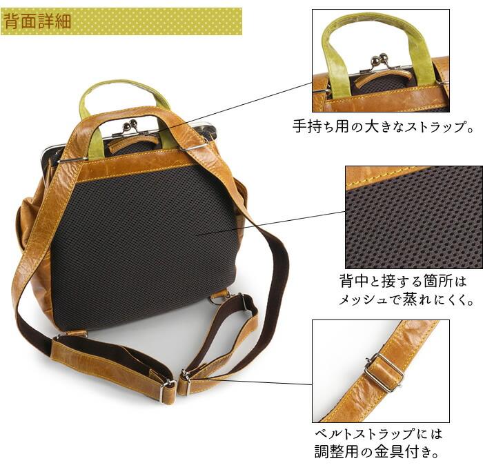 50ed6c1fb7a4 楽天市場】バッグ リュック ショルダー 2WAY がま口 軽い 柔らかい 日本 ...