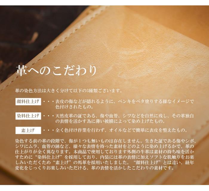 エンブレムシリーズ説明2