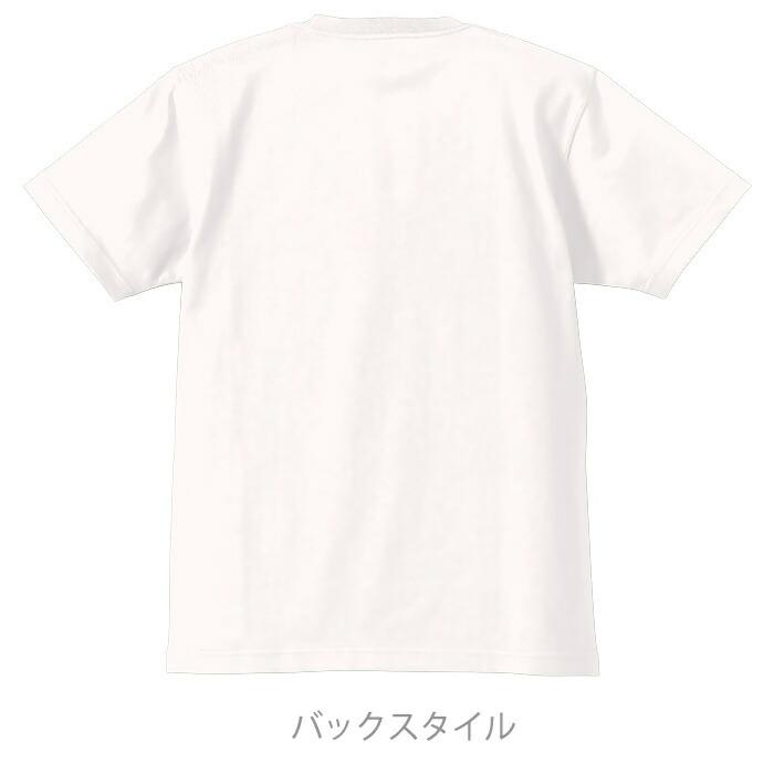 United Athle(ユナイテッドアスレ) | 7.1オンス オーセンティック スーパーヘヴィーウェイト Tシャツ(オープンエンドヤーン) 詳細