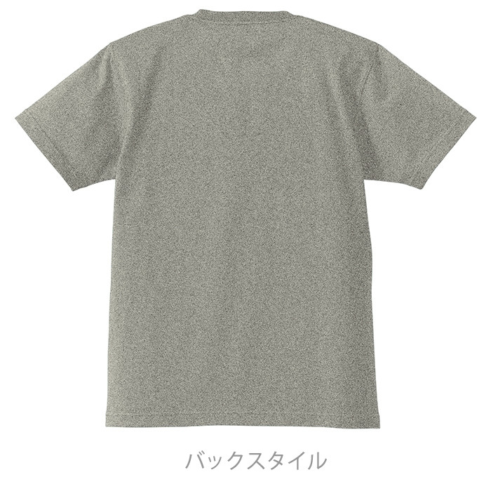United Athle(ユナイテッドアスレ) | 7.1オンス オーセンティック スーパーヘヴィーウェイト Tシャツ(オープンエンドヤーン) カラーバリエーション