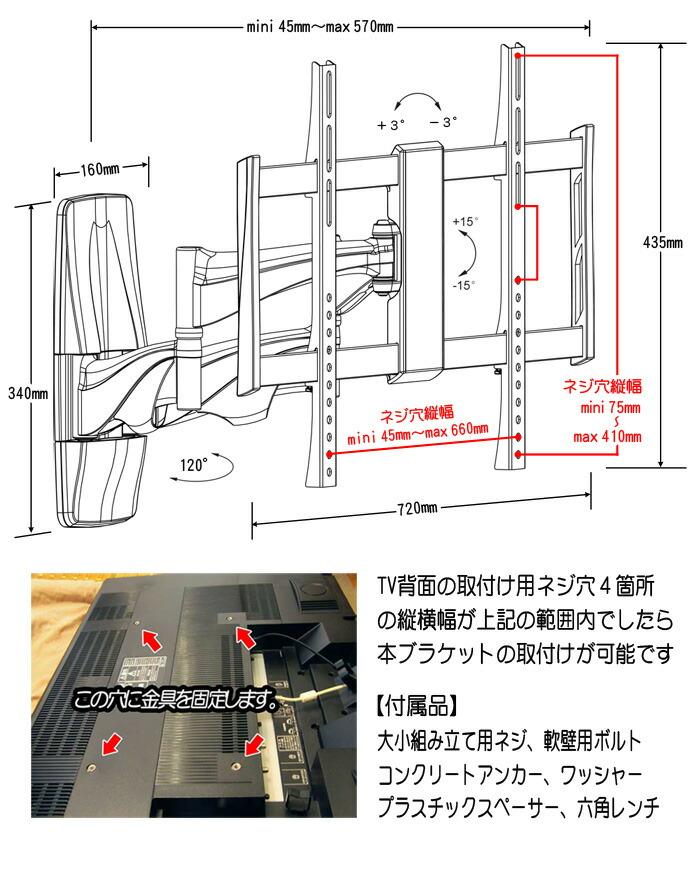 大画面TV壁掛けブラケット【lpa19-464x】