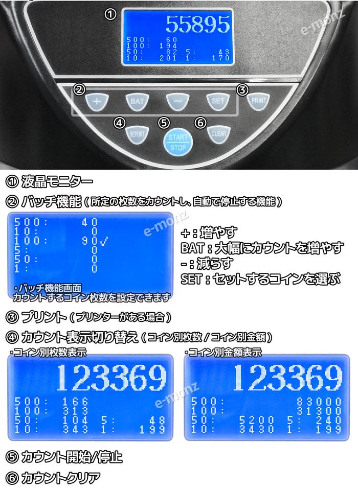 硬貨計数機 Newコインカウンター【coin counter】