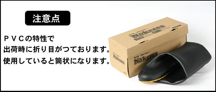 田植え長靴