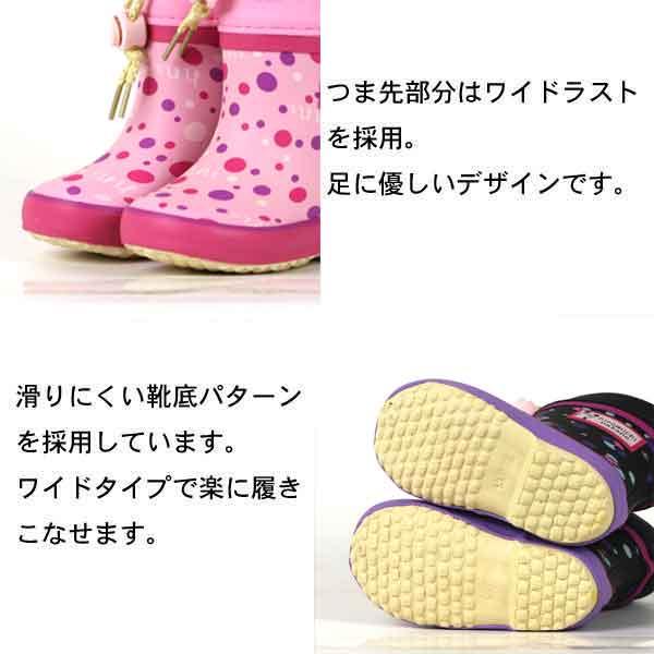 防寒ベビー長靴