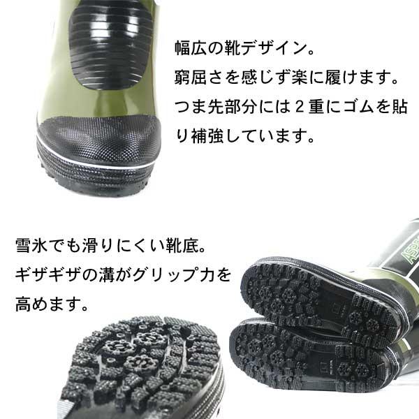 メンズ長靴