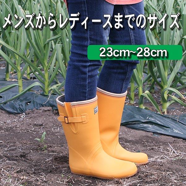 長靴農作業