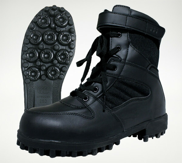 Boots Shop Sasaki Ns Spike Boots Mens Safety Shoes With A