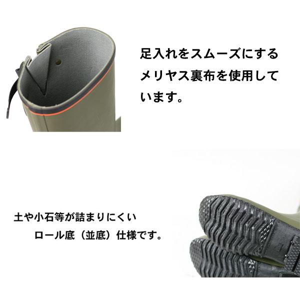長靴 メンズ