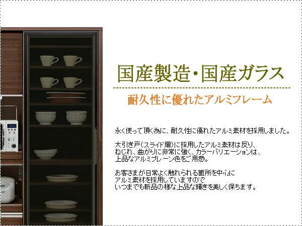 食器棚 引き戸 幅100cm レンジボード 地震対策 レンジ台 収納