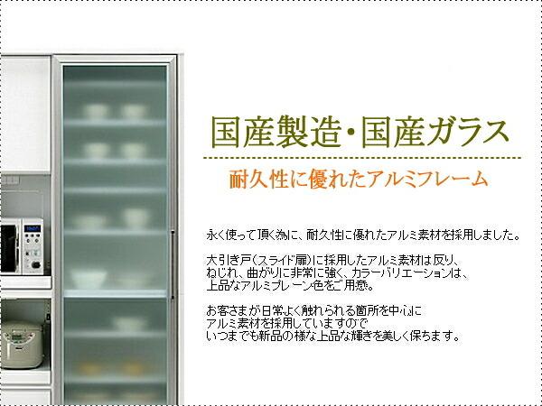 幅120cm 食器棚 引き戸 レンジボード 高さ200cm 完成品 スチームレンジ対応レンジ台 アウトレット ホワイト ブラウン 開梱設置配送 送料無料