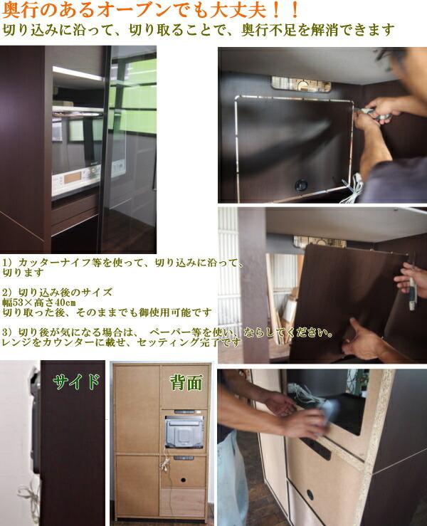 食器棚 引き戸 幅100cm オーブンレンジ対応 地震対策 オープンダイニング食器棚 開梱設置 送料無料