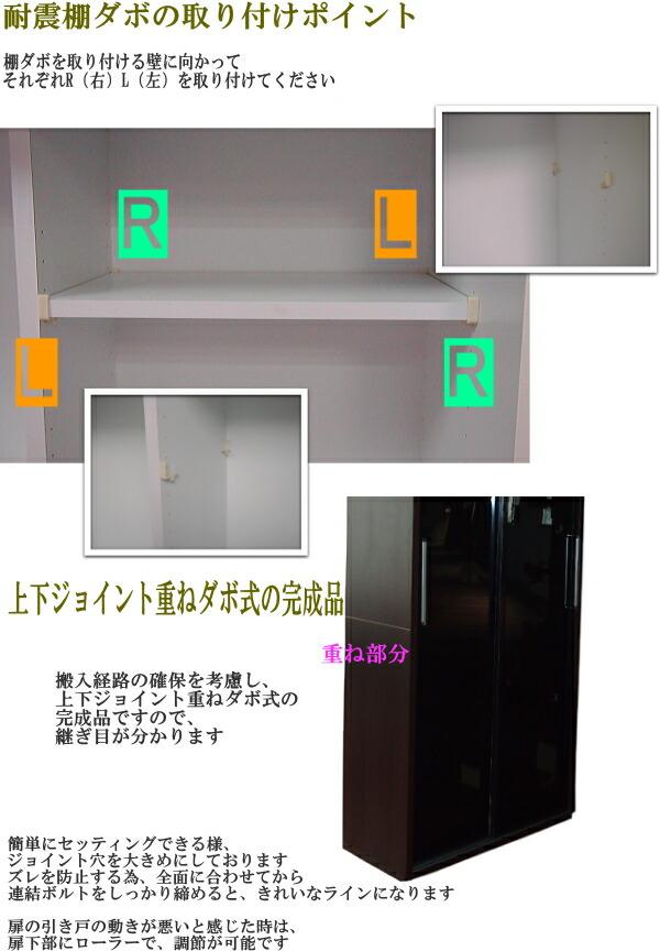 食器棚 引き戸 幅65cm ハイタイプ レンジボード 地震対策 耐震棚ダボ レンジ台