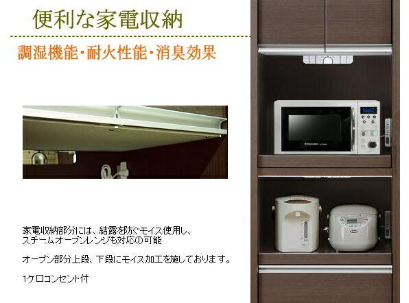 幅65 食器棚 レンジボード 高さ182cm 完成品 スチームレンジ対応レンジ台 ホワイト ブラウン 開梱設置配送 送料無料
