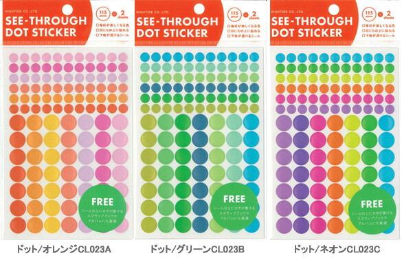 [Transparent dot stickers ( FREE ) Orange & green & neon]