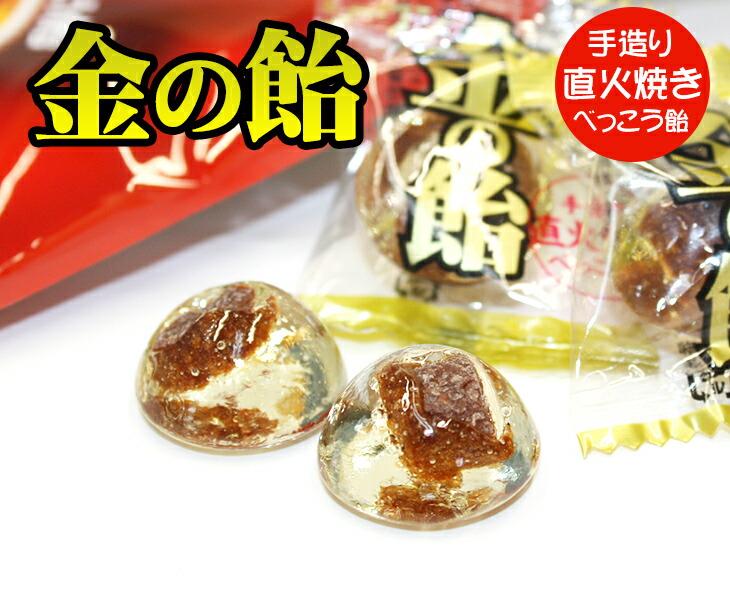 金の飴(タネなし梅入り) 52g×3袋