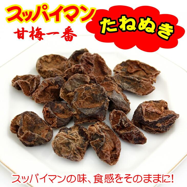 https://image.rakuten.co.jp/e-okiko/cabinet/c15/sp-tanenu12g-h1.jpg