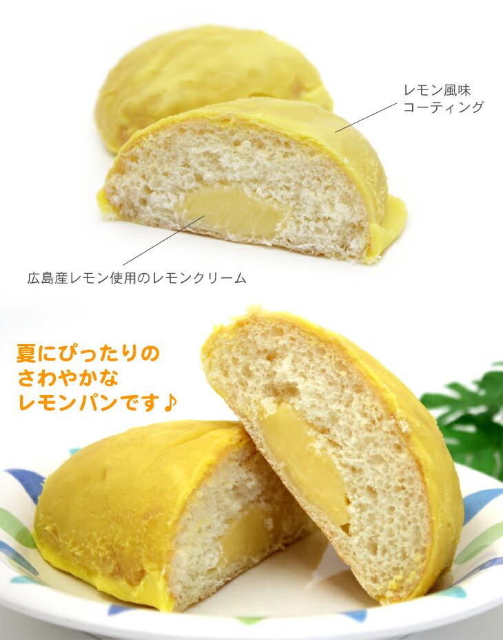 レモンクリームを包み表面にレモン風味のコーティング