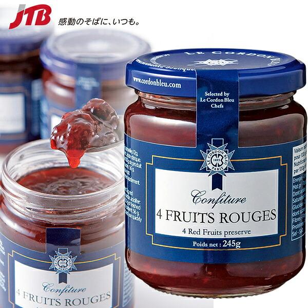 【5%OFFクーポン対象】ル・コルドン・ブルー4種の赤い果実ジャム 245g【フランス お土産】|ジャム スプレッド フランス土産 おみやげ n0518