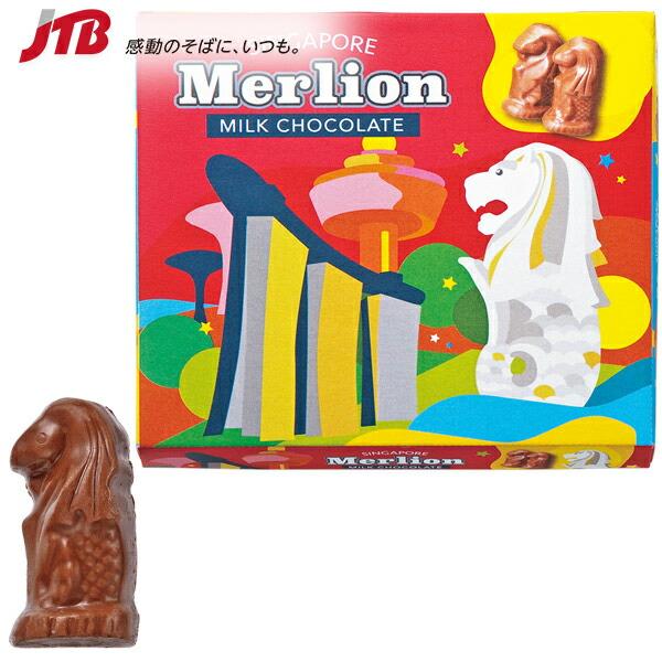 マーライオンチョコ 1箱【シンガポール お土産】|チョコレート お菓子 シンガポール土産 おみやげ n0518