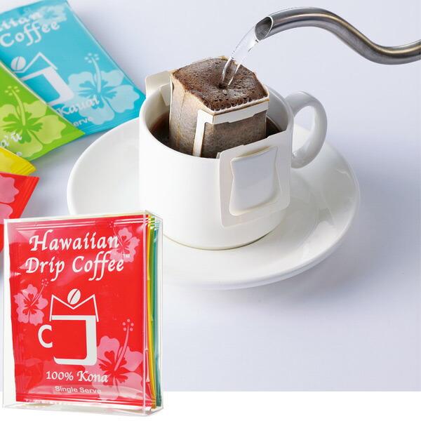 ハワイアンドリップコーヒー4種セット(コナコーヒー、ワイアルアコーヒー、カウコーヒー、カウアイコーヒー)【ハワイ お土産】|コーヒー ハワイ土産 おみやげ sa1204