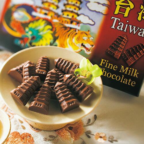 台湾 パゴダシェイプドチョコ【台湾 お土産】|チョコレート アジア 台湾土産 おみやげ お菓子 sa1204