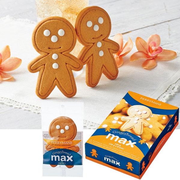 ジンジャーブレッドクッキー お菓子【オーストラリア お土産】|クッキー オセアニア オーストラリア土産 おみやげ sa1204