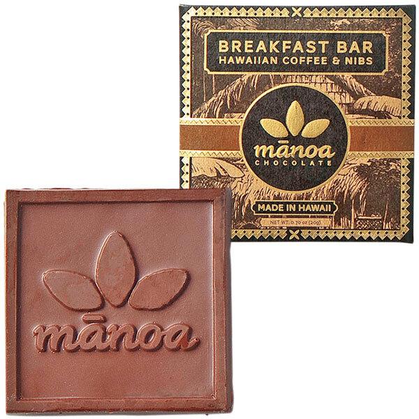 マノアチョコ ミニ ブレックファースト【ハワイ お土産】|チョコレート お菓子 ハワイ土産 おみやげ sa1204