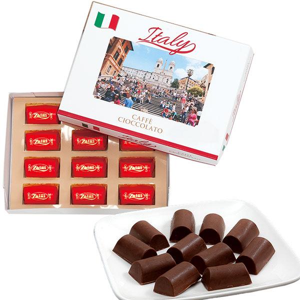 イタリア コーヒープラリネチョコ【イタリア お土産】|チョコレート ショコラ お菓子 イタリア土産 おみやげ sa1204