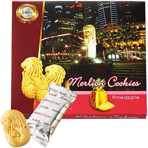 【シンガポール お土産】マーライオンパイナップルクッキー1箱|クッキー【お土産 食品 おみやげ シンガポール 海外 みやげ】シンガポール クッキー sa1204