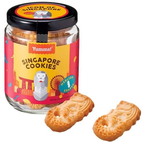 シンガポールアイコン マーライオンミニクッキー1瓶【シンガポール お土産】|シンガポール 土産 クッキー 東南アジア おみやげ お菓子 sa1204