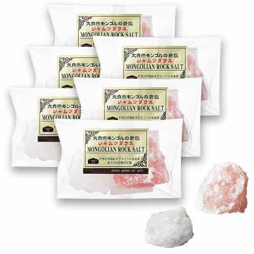 【在庫処分】【モンゴル お土産】モンゴル岩塩「ジャムツダウス」 6袋セット(ブロック)(モンゴル おみやげ)【おみやげ お土産 モンゴル 海外 みやげ】モンゴル sa1019