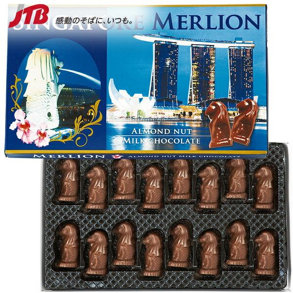 マーライオンアーモンドチョコ1箱【シンガポール お土産】|シンガポール 土産 チョコレート 東南アジア おみやげ お菓子