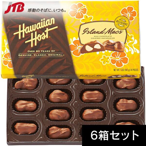 【ハワイ お土産】ハワイアンホースト Hawaiian Host セレクションマカダミアナッツチョコ 6箱セット(各14粒)|チョコレート お菓子【お土産 食品 おみやげ ハワイ 海外 みやげ】ハワイ チョコレート