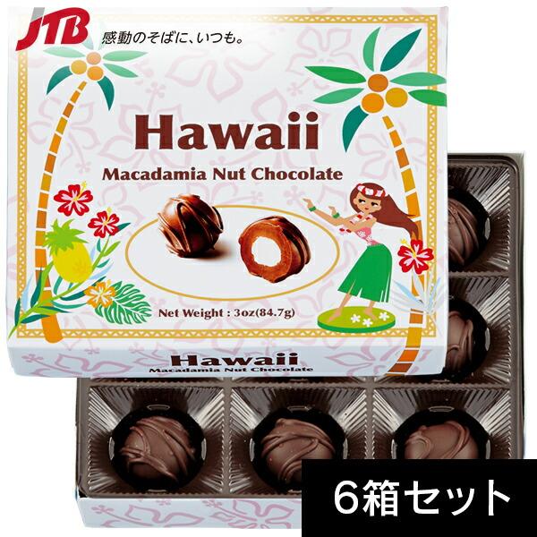 【5%OFFクーポン対象】【ハワイ お土産】ハワイ マカダミアナッツチョコ (フラデザイン)9粒入6箱セット|マカダミアナッツチョコレート ハワイ 食品 ハワイ土産 おみやげ お菓子