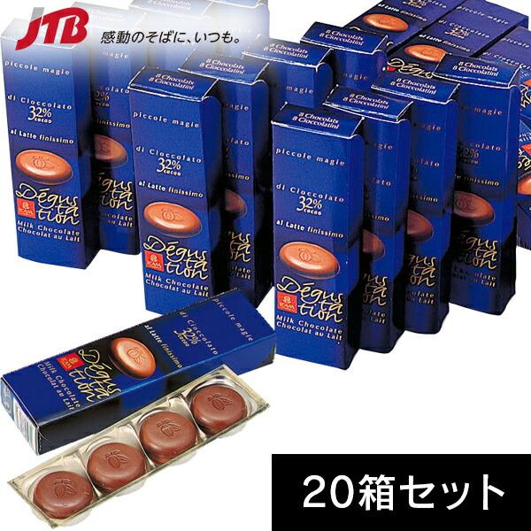 イタリア お土産 イカム ミニデザートチョコ20箱セット|チョコレート ヨーロッパ 食品 イタリア土産 お菓子 まとめ買い 大量 ギフト プレゼント お返し