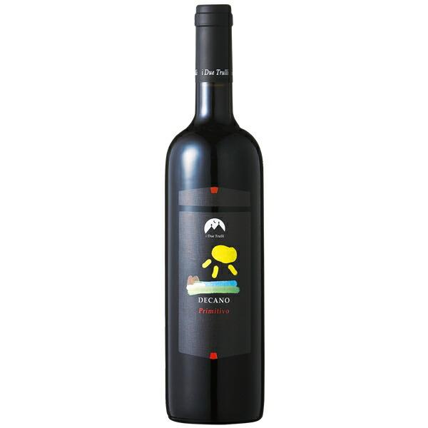 【在庫処分】【イタリア お土産】アルベロベッロ 赤ワイン 1本(750ml)|赤ワイン【おみやげ お土産 イタリア 海外 みやげ】イタリア お酒 海外土産 sa1019