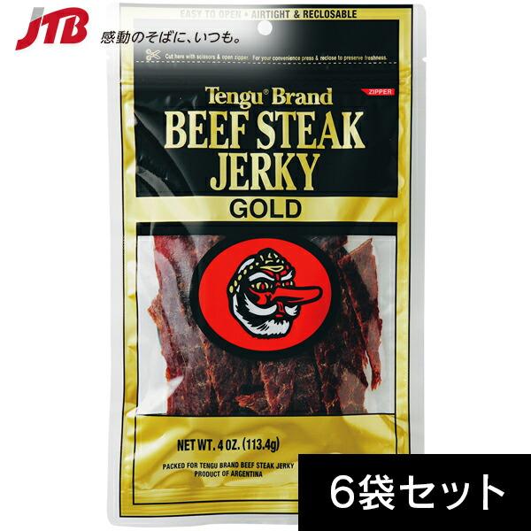 テング ビーフジャーキー6袋セット【アメリカ お土産】 ジャーキー アメリカ土産 おみやげ 輸入