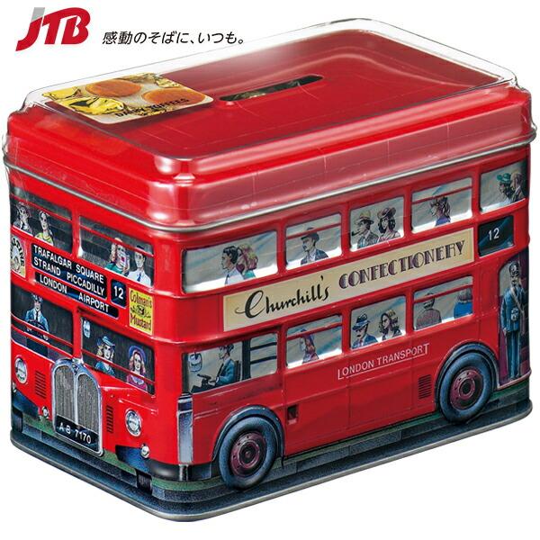 【5%OFFクーポン対象】チャーチル 缶入りクリームトフィー【イギリス お土産】|キャンディ ソフトキャンディー ヨーロッパ イギリス土産 おみやげ ホワイトデー 輸入