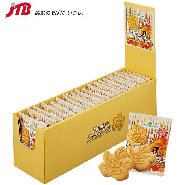 【カナダ お土産】メープルクリームクッキー20袋セット|クッキー アメリカ カナダ 南米 食品 カナダ土産 おみやげ お菓子