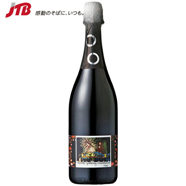 オーストラリア風景スパークリング赤ワイン 750ml【オーストラリア お土産】|オンライン飲み会|スパークリングワイン オセアニア お酒 オーストラリア土産 おみやげ