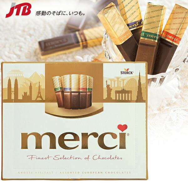 【ドイツ お土産】メルシー ゴールドチョコ1箱|チョコレート ヨーロッパ 食品 ドイツ土産 おみやげ お菓子 cp0515|海外土産 みやげ