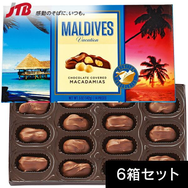 【5%OFFクーポン対象】【モルディブ お土産】モルディブ バケーションチョコ6箱セット|チョコレート 南の島々 食品 モルディブ土産 おみやげ お菓子