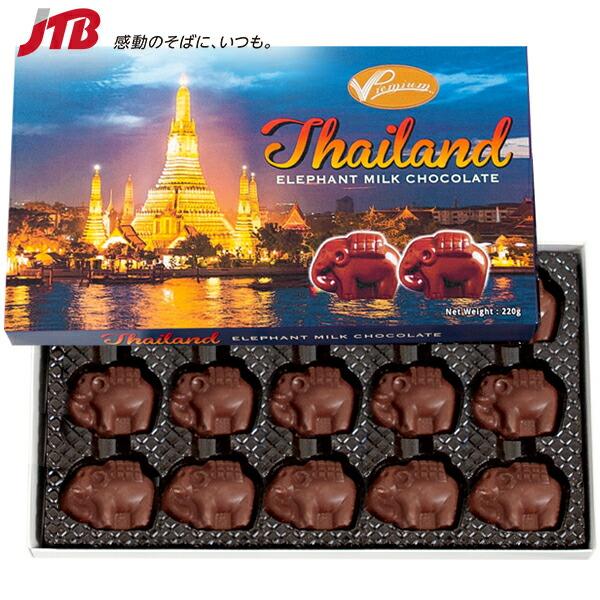 タイ エレファントミルクチョコ1箱【タイ お土産】|チョコレート 東南アジア タイ土産 おみやげ お菓子
