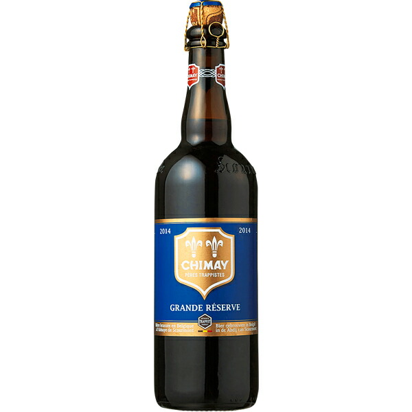【ベルギー お土産】シメイ グランドリザーブビール 1本(750ml)|ベルギー ビール【おみやげ お土産 ベルギー 海外 みやげ】 sa0304