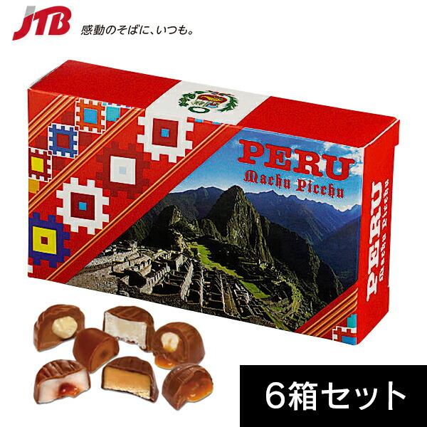 ペルー 南米 お土産 ペルー チョコ&トフィーアソート6箱セット|チョコレート アメリカ カナダ 南米 食品 ペルー 南米土産 お菓子 n0508