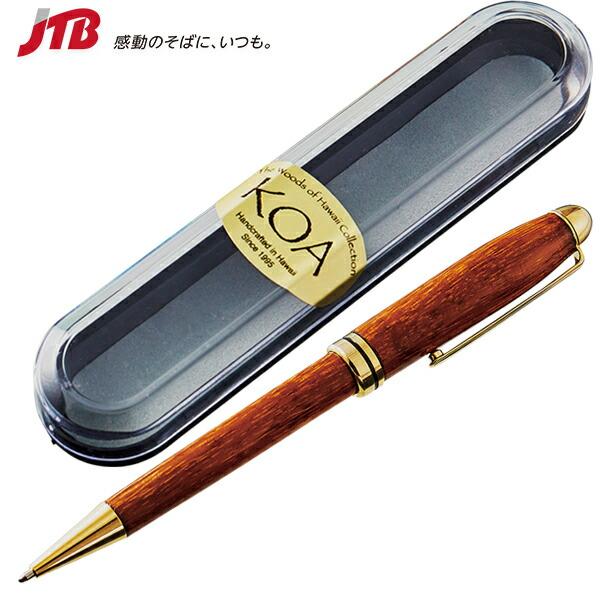 コアウッドボールペン【ハワイ お土産】|筆記具 ハワイ 雑貨 ハワイ土産 おみやげ