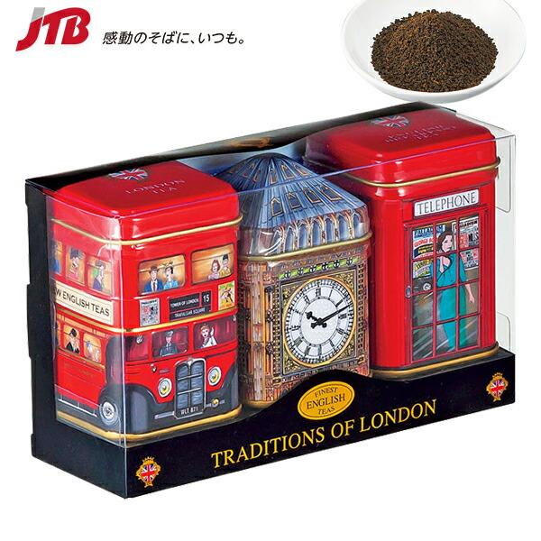 【5%OFFクーポン対象】イギリス 缶入りミニ紅茶3缶セット1セット【イギリス お土産】|紅茶 ヨーロッパ イギリス土産 おみやげ 輸入